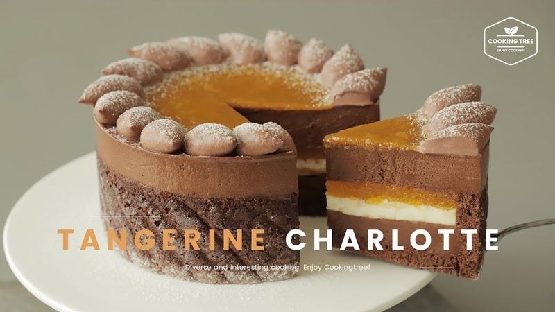 귤🍊 초콜릿 샤를로트 케이크 만들기 Tangerine Chocolate Charlotte Cake Recipe ミカンチョコレートシ1