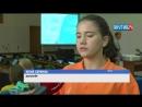 Волонтеры из Ленска поделились впечатлениями от участия в Международных интеллектуальных играх