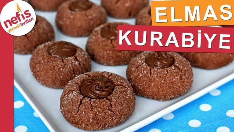 Yılın en bomba kurabiye tarifi ELMAS KURABİYE - Kolay ve değişik tarif