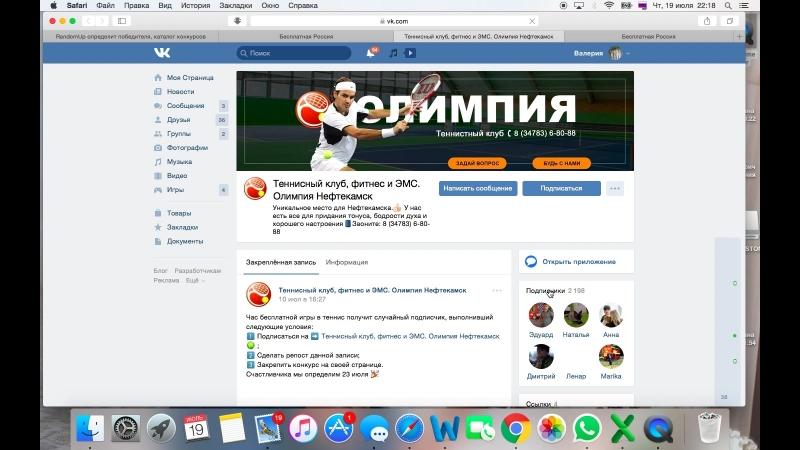 Пополнение счета 100 рублей на мобильный или на карту 19.7
