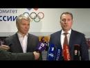 Колобков интересы отстраненных от Игр спортсменов будем защищать