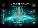 Anumana @Sacred Dance 24.02.18