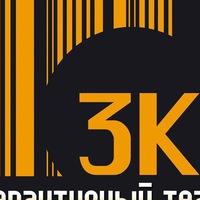 Логотип 3 Ко Интерактивный театр Ижевск