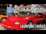 Гараж Джея Лено / Jay Lenos Garage Lamborghini Countach 1986 [BMIRussian]