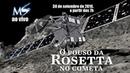 AO VIVO: Pouso da Rosetta no cometa Churyumov-Gerasimenko