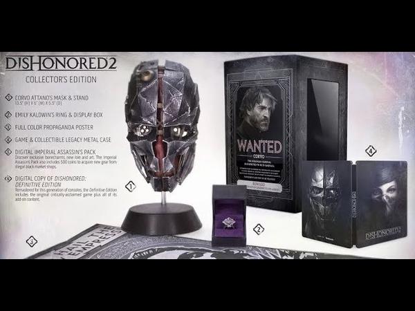 Коллекционные издания Dishonored 2 и Final Fantasy XIV Realms Reborn