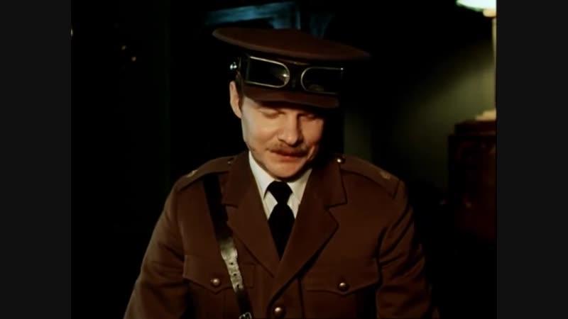 История Ленфильма 1979 - 1986 годы Приключения Шерлока Холмса и доктора Ватсона (1)