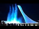 21.06.2018. Сочи (Адлер). Олимпийский парк. Шоу поющих фонтанов.