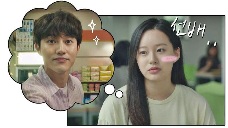 서브병 부르는 곽동연(Kwak dong yeon) 선배님♥ (현실에 이런 선배 있어요?) 내 아이디는 4