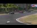 F1.2013.Round10.GP.Hungary.[28.07.2013]