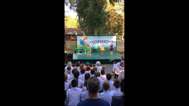 Виступ Софії в лагері