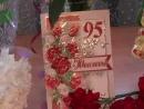 Труженицу тыла поздравили с 95 летним юбилеем