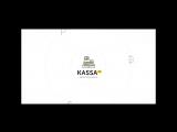 Результат розыгрыша ценных призов от Kassa.cc - 2 место