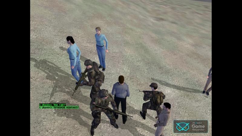 Operation Flashpoint Моя миссия 3