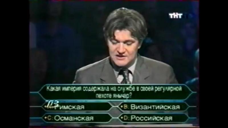 О счастливчик 15 12 2000