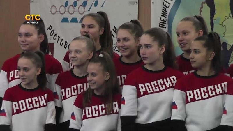 Черлидеры Таганрога отправились на Олимпиаду в Южную Корею