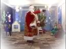 танец Деда Мороза в детском садике