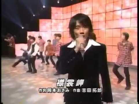 Young Taka Morita singing