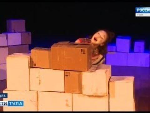 Вести Тула. Актриса театра-студии «Мюсли» представит Россию на фестивале в Белграде - Вести 24