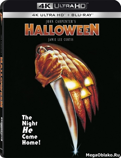 Хэллоуин / Halloween [30th Anniversary Edition] (1978) | UltraHD 4K 2160p