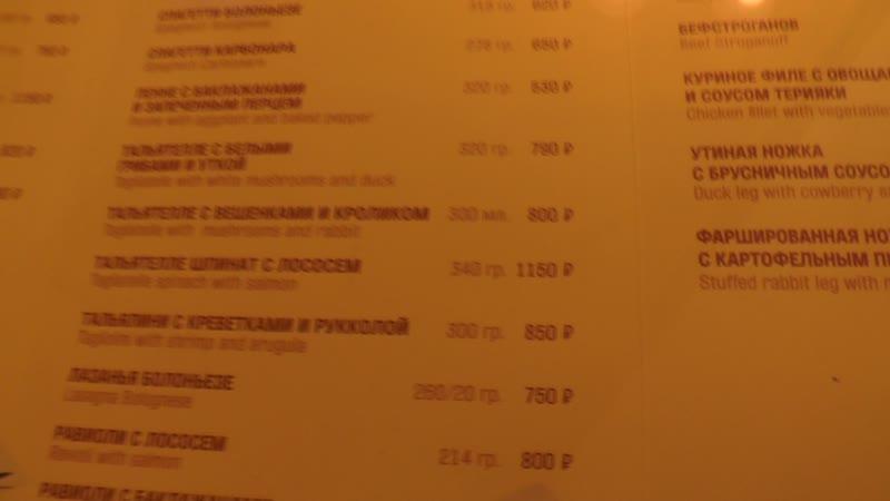 00018. Салат ценой в футбольный мяч. ГУМ.Москва.Красная площадь. Ноябрь 2018.