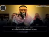 Али Солях Умар - Сура 68