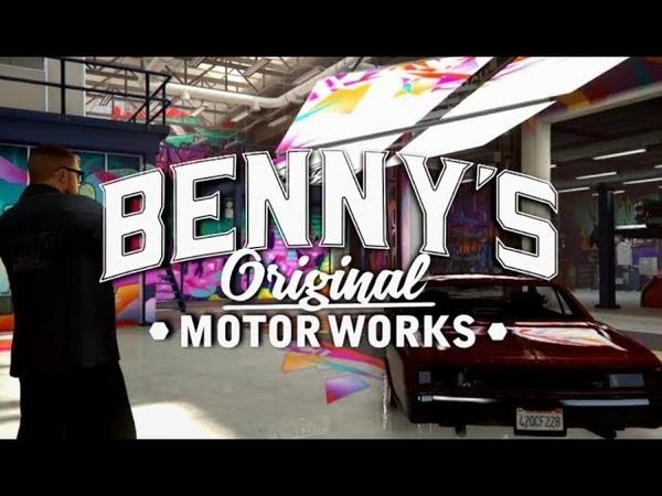 GTA Online:тюнинг всех машин и мотоциклов у Бенни