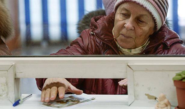 Стало известно, кого не коснется пенсионная реформа