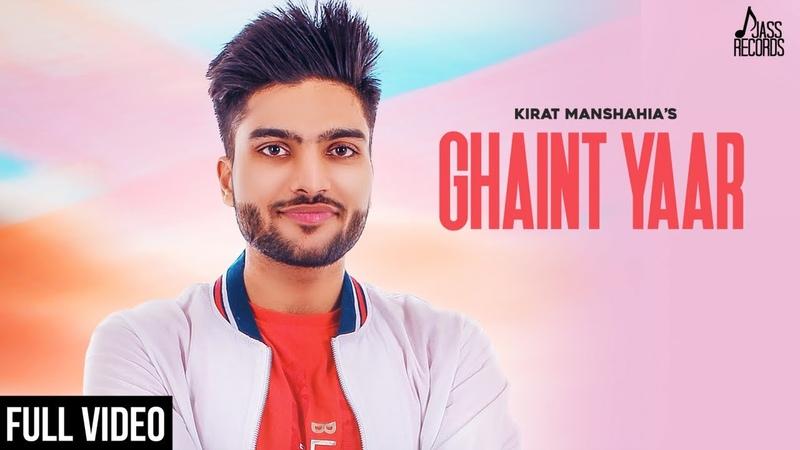 Ghaint Yaar | (FULL HD) | Kirat Manshahia | Mista Baaz | New Punjabi Songs 2018 | Jass Records