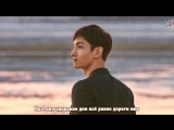 Changmin - In A Different Life (japanese ver.) рус саб TVXQ Tohoshinki DBSK