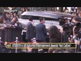 181024 2018 Korean Popular Culture &amp Arts Awards Red Carpet