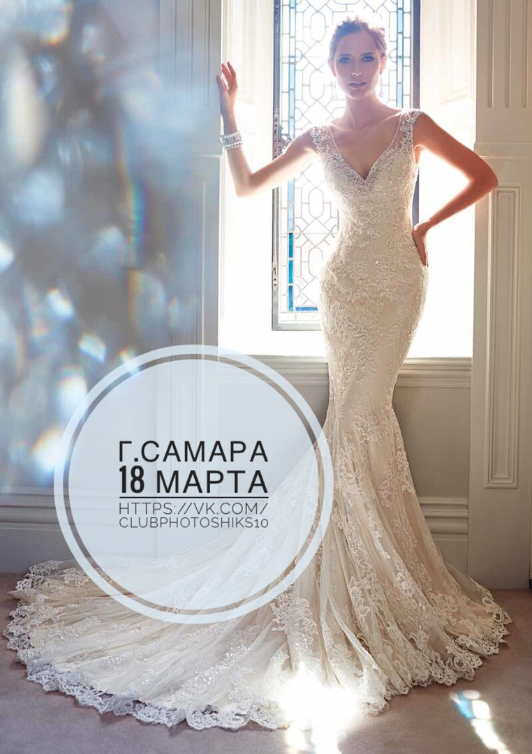 Афиша Самара WEDDINGPHOToSHIK/Фотосессия/Самара
