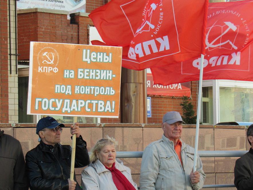 Митинг коммунистов против «инициатив» и бездействия Правительства РФ