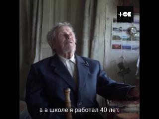 Евгений Попов пожертвовал детям миллион, который 40 лет копил себе на дом