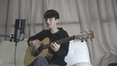 [Vocal Cover] (John Mayer) St. Patrick's Day- Sungha Jung
