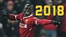 Sadio Mane 2018 ● Dribbling Skills, Assists Goals ● 2017-2018 season 🇸🇳🔥