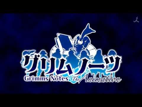 Заметки Гримм Grimms Notes - превью