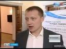 Стартовал II Форум молодых лидеров стран ШОС | сюжет Вести - Хабаровск