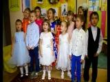 Поздравление с Новым годом от воспитанников и коллектива детского сада №27