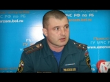 Замглавы ГУ МЧС по Бурятии задержан за покровительство при пожарных проверках