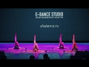 Frame Up E Dance Studio