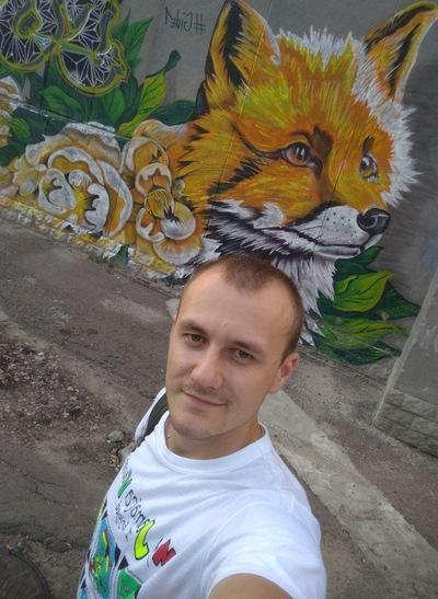 Dmytro Kondrashevskyi