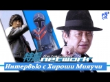 [dragonfox] Interview with Hiroshi Miyauchi (RUSUB)