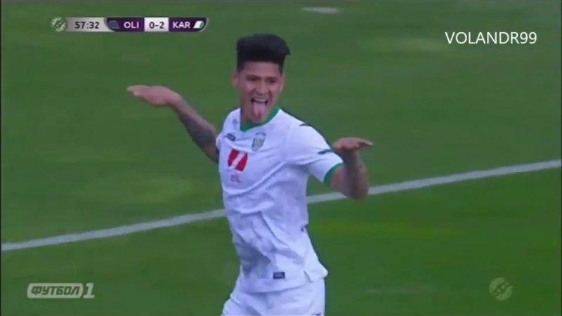 Jorge Carrascal | FC Karpaty Lviv | 2017-2018 | Goals, skills, dribbles