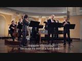 1049 b J. S. Bach - Brandenburg Concert in G Major n. 4, BWV 1049 - Netherlands Bach Society AoB