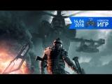 14.04 | Новости игр #26. Warface и Dota 2