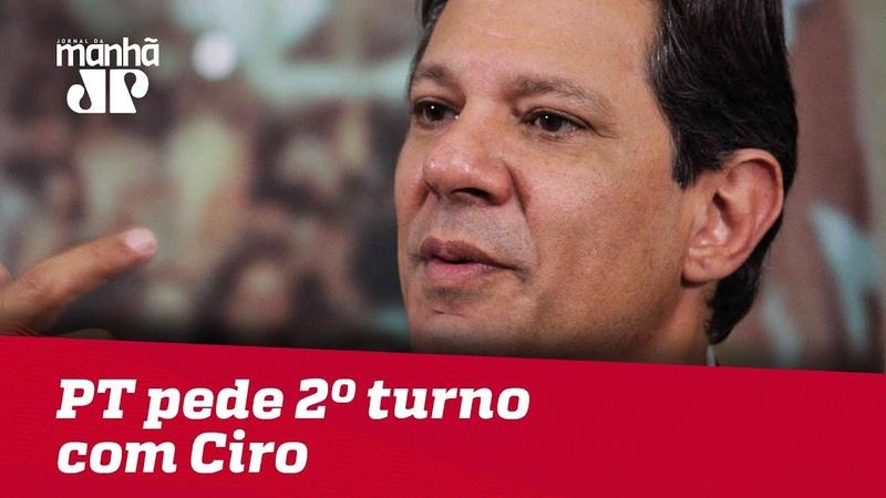 PT pede 2º turno com Ciro mas especialista diz não haver possibilidade jurídica