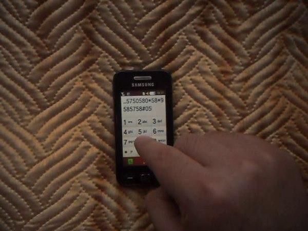Violetta – Hàblà Sí Pu℮d℮s but it's played on an old Samsung phone (Cover)