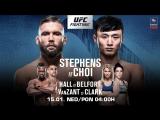 Аналитика и прогнозы UFC FN 124