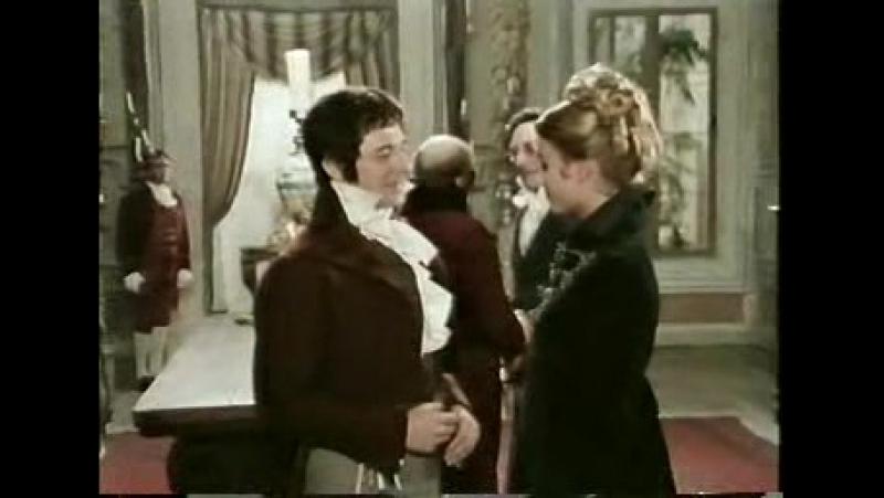 [ITA] Lamaro caso della baronessa di Carini, 12 (DAnza, 1975)